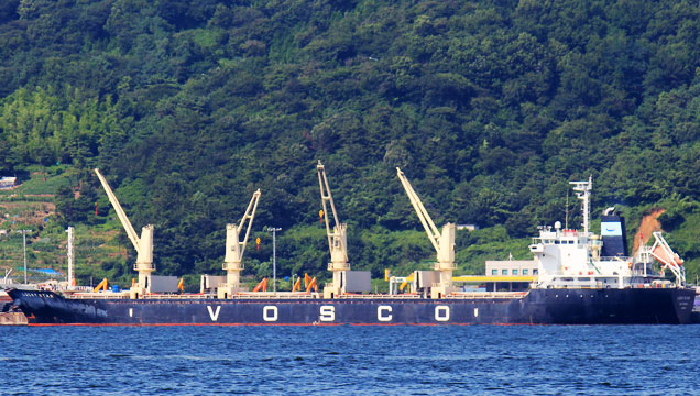 An explosion on board a South Korean-registered tanker has killed one person and injured five others